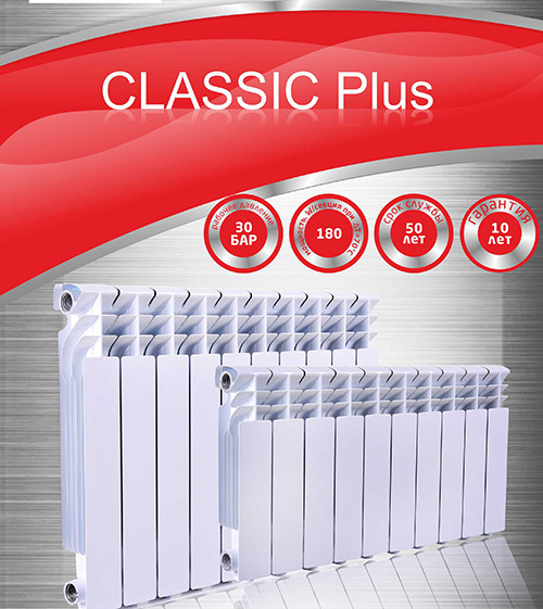 Биметаллический радиатор Altermo Classic + 350/85