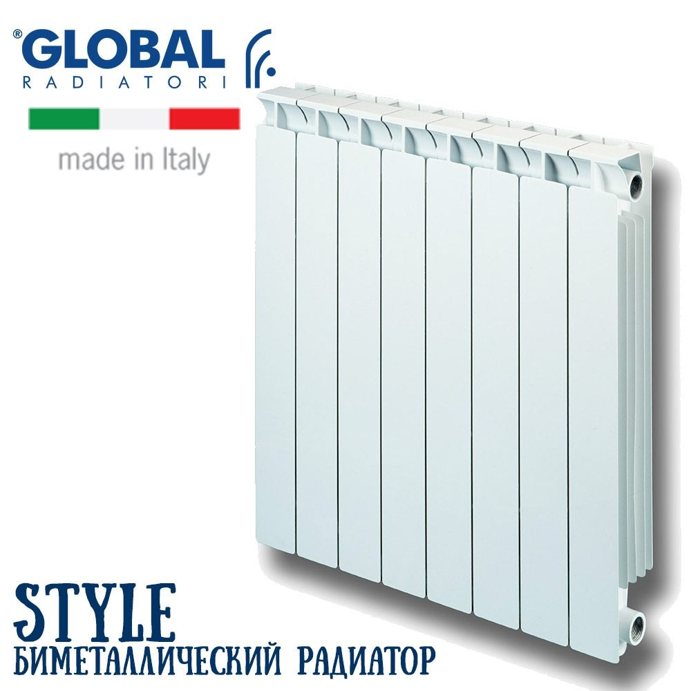 Биметаллический радиатор Global Style 350/80