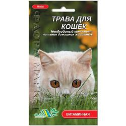 Трава для кошек семена 3 г