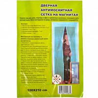 Антимоскитная сетка на магнитах цветная с рисунком 210*100 см