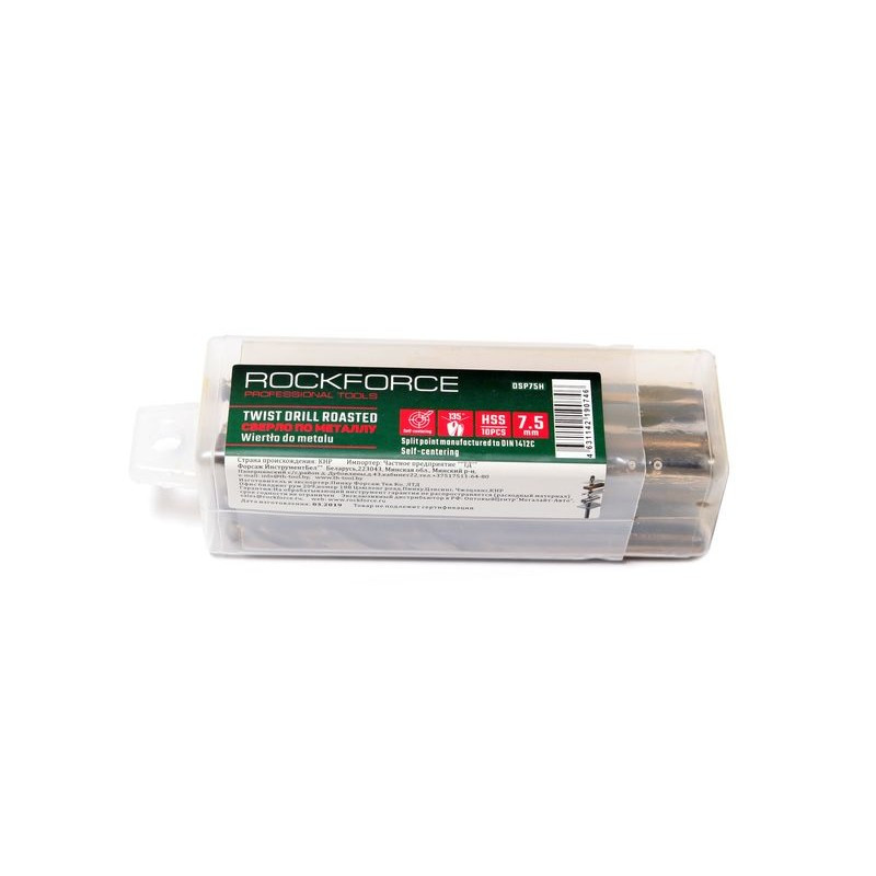 Сверло по металлу 7 мм HSS+Co(10шт), в пластиковом футляре