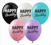 Воздушный шарик с надписью с днем рожденья 1шт