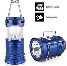 Фонарь трансформер  светодиодный аккумуляторный Blue (1 LED+6 LED, зарядка 220V + солнечная батарея)