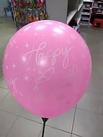 Воздушный шарик с днем рожденья 1шт