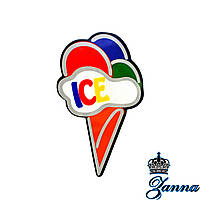 Термоаппликация светоотражающая Мороженое, 14*23,5, фото 1
