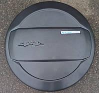 Чехол запасного колеса  Нива-Шевроле под покраску