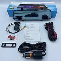Сенсорное зеркало видеорегистратор LS-200 10 дюймов с камерой заднего вида