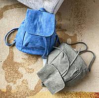 Тканевый женский рюкзак мешок на шнурках. Мини рюкзачок в стиле джинс на затяжках