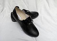 Туфли- мокасины женские,кожа на шнурках.