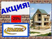 АКЦИЯ КИРПИЧНОГО ЗАВОДА «ЛИТОС» -14%!!!