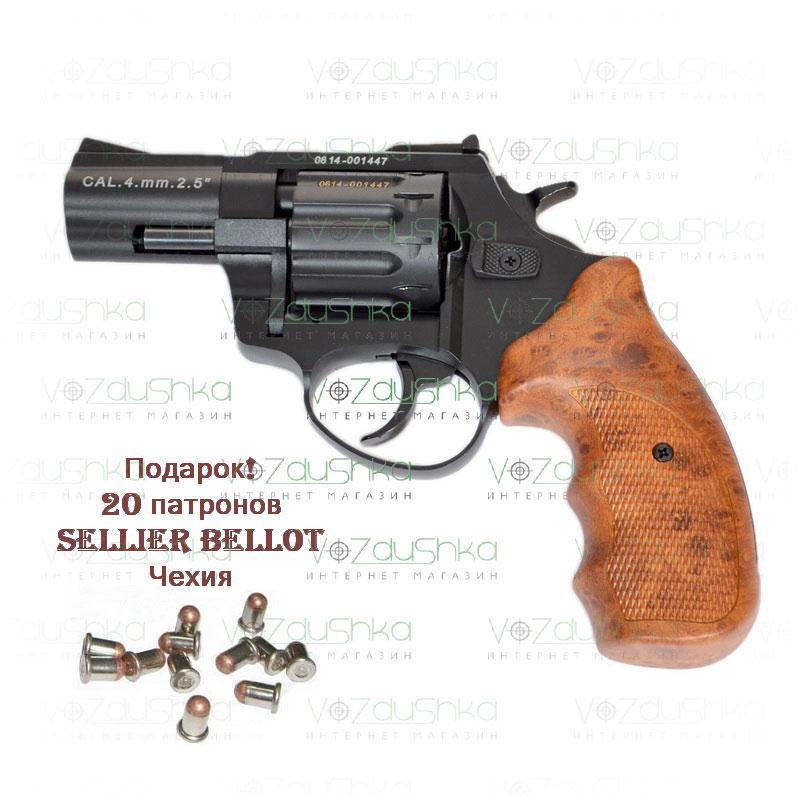"""Револьвер флобера Stalker 2,5"""" wood 4 мм"""
