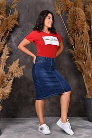 Джинсовая юбка женская больших размеров