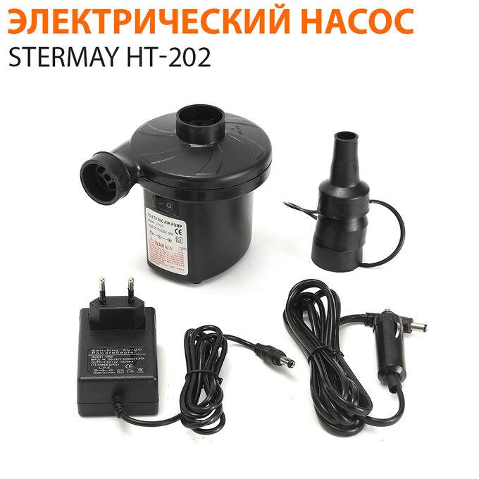 Электрический насос 2 в 1 Stermay HT-202