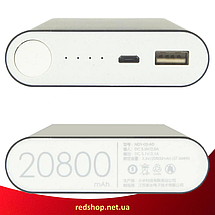 Портативний зарядний пристрій Power Bank Mi 20800mAh, універсальна батарея, зовнішній акумулятор, повер банк, фото 3