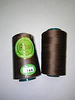 Нитки швейные коричневые  40