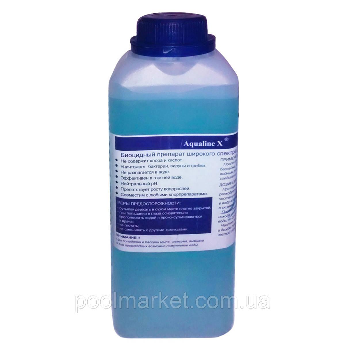 Aqualinе X (жидкий) БЕСХЛОРНЫЙ БИОЦИДНЫЙ ПРЕПАРАТ - 1 Л