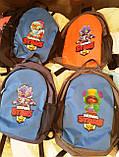 Молодежные рюкзаки с супергероями Brawl Stars (2цвета)27х42см, фото 2
