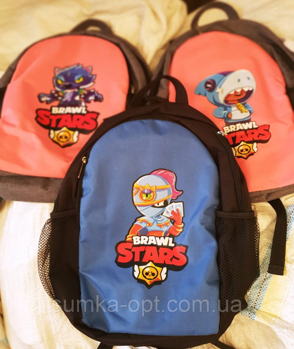 Молодежные рюкзаки с супергероями Brawl Stars (2цвета)27х42см