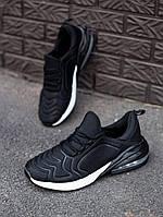 Cтильные мужские кроссовки черные с белым (White-black). 42, 44, 45, 46