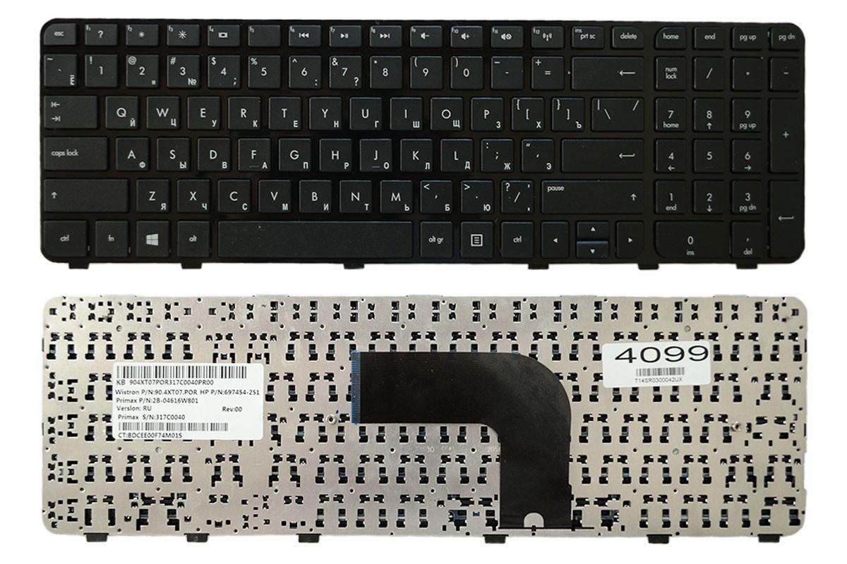 Клавиатура HP Pavilion DV6-7000 черная