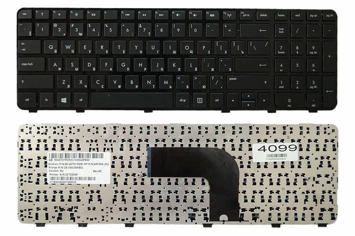 Клавиатура HP Pavilion DV6-7000 черная, фото 2