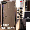 """Вхідні двері """"Портала"""" (серія Концепт) ― модель Симфонія, фото 6"""