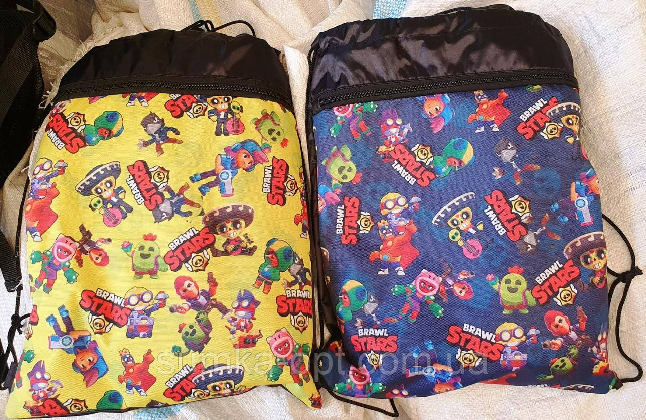 "Молодежные сумки-рюкзаки ""затяжки"" с супергероями Brawl Stars (2цвета)31х40см"
