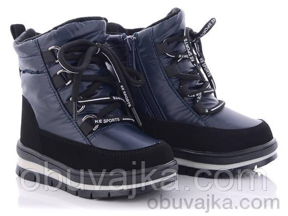Зимняя обувь оптом Зимние ботинки 2020 для детей от фирмы Солнце(22-27), фото 2