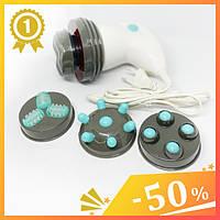 Вибромассажер инфракрасный магнитный антицеллюлитный Body Innovation Sculptural. Ручной массажер для тела.