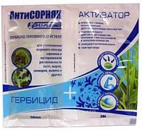 АНТИ СОРНЯК 50 мл + усилитель 20 г