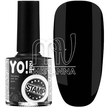 Лак для стемпинга YoNails №1 8 мл, черный, фото 2