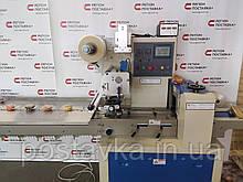 Флоупак горизонтальна пакувальна лінія JY-320F з сервоприводом і фотометкой