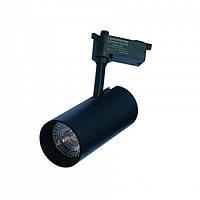 Світильник трековий LI-30-01-B 30Вт 4200К чорний