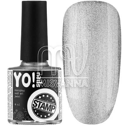 Лак для стемпинга YoNails №3 8 мл, серебро, фото 2