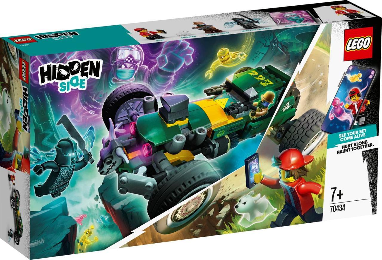 Lego Hidden Side Сверхъестественная гоночная машина 70434