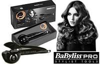 Плойка для волос Babyliss Pro, Стайлер для завивки волос, плойка утюжок для локонов, бейбилис утюжок