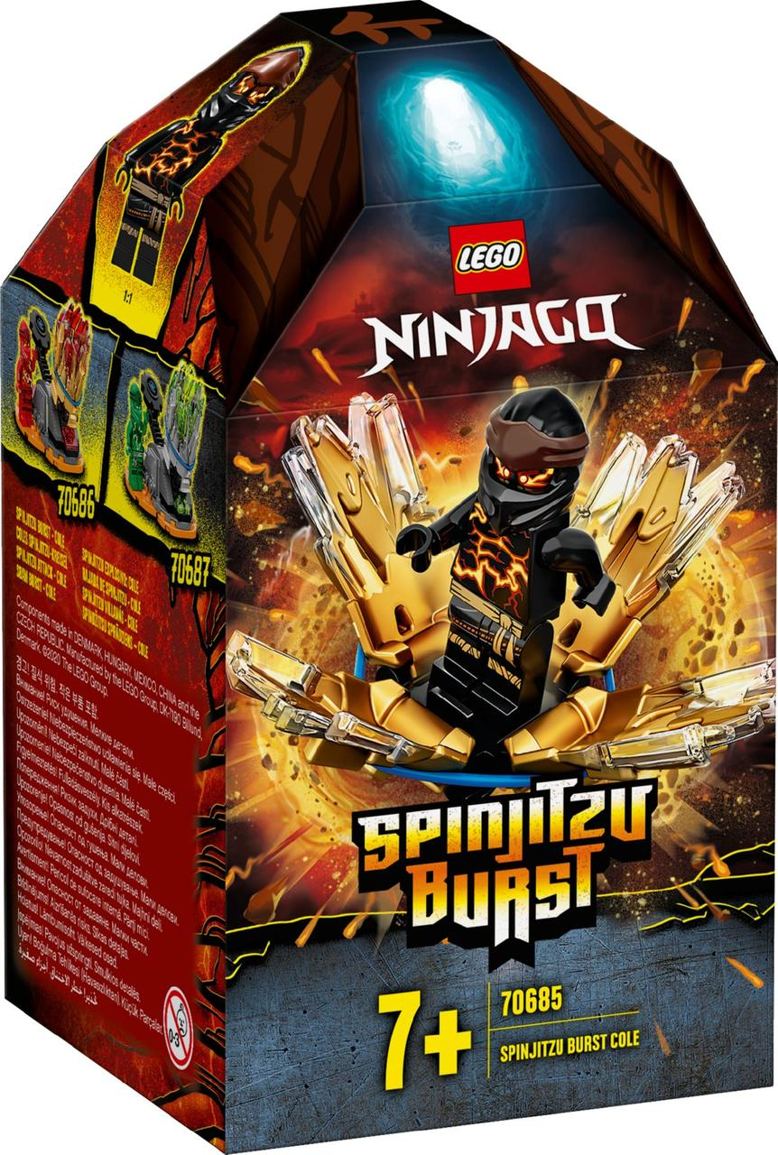 Lego Ninjago Шквал Кружитцу – Коул 70685
