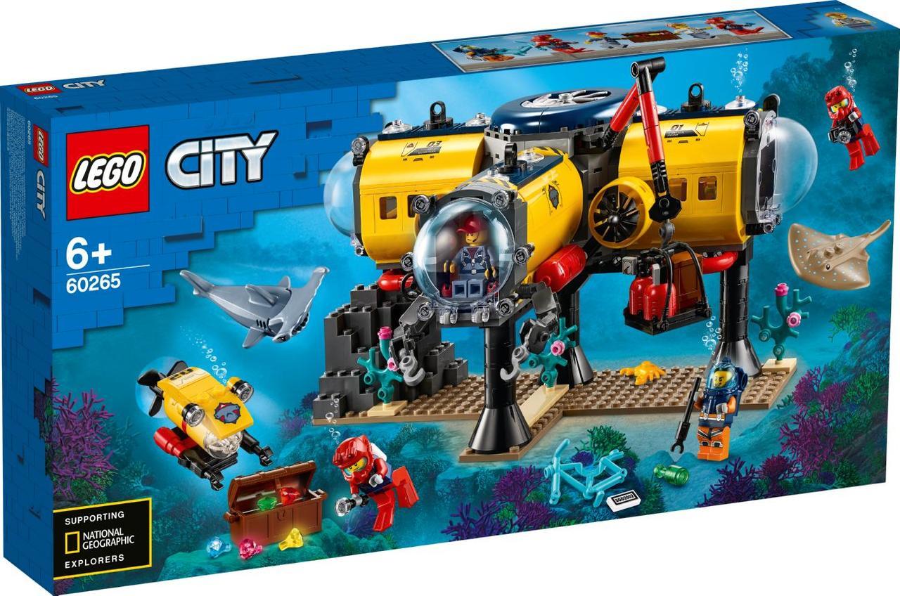 Lego City Океан: дослідницька база Лего Сіті 60265