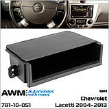 Переходная рамка AWM Chevrolet lacetti (781-10-051), фото 2