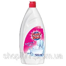 Средство для мытья посуды Power Wash 900мл Orange Zitrone Цитрус