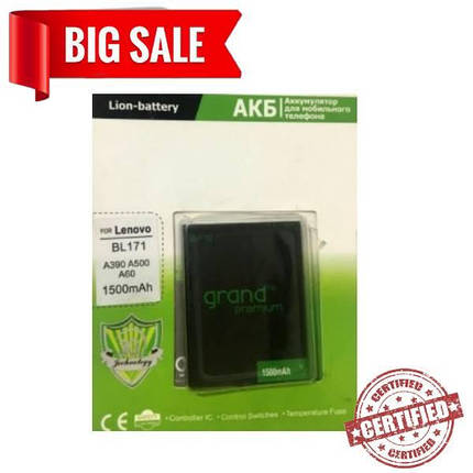 Акумулятор Grand Premium для Lenovo BL171 /A390/A500/A60 1500mAh, фото 2