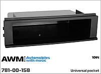 Універсальний кишеню AWM 1DIN (781-00-158), фото 4