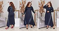Платье женское с кожаными вставками 80304