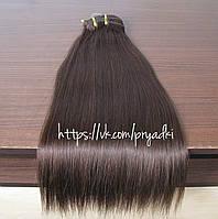 Натуральные волосы на заколках 50 см, 10 прядей, коричневый, 04