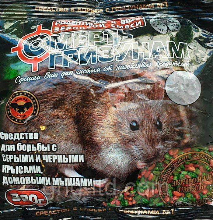 """""""Смерть гризунам"""" зерно червоне від щурів і мишей, 300 г"""