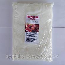 Нитритная соль 1кг 🇵🇱(селитра пищевая)0.6 % NaNO₂