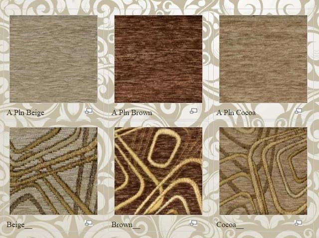 Ткань ― Адана шенилл