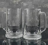 "Набор кружек для пива 500 мл ""Дрезден"", Luminarc 2 шт."