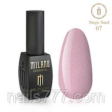 Гель-лак Milano Magic Sand 8 мл, №07