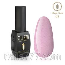Гель-лак Milano Magic Sand 8 мл, №08
